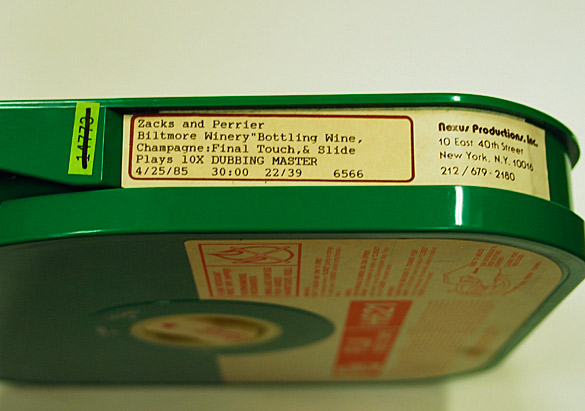 Biltmore Winery video, circa 1985