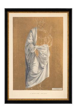 Antiquities - The Saint