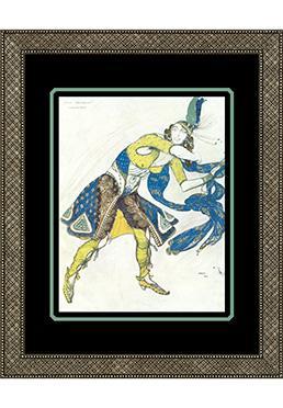 Plate No. 73. La Marquise Casati ballet